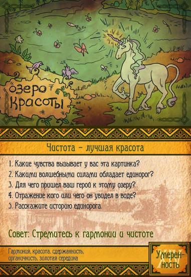 Карты 1000 Скачать Игру - фото 9